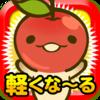 ai omori - もっさり解消 for iPhone アートワーク